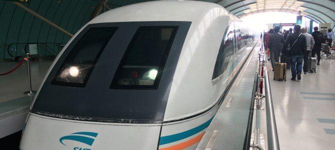 [上海出張録]07.乗り物いろいろ